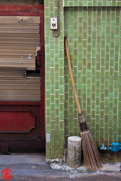 Bangkok Shophouse