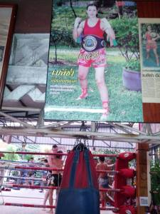 Melissa Ray picture at Eminent AIr Gym