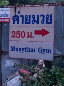 This way to Eminent Air Boxing Gym