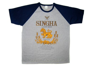 SinghaT