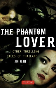 The-Phantom-Lover-