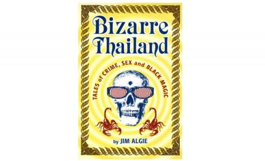 Bizarre-Thailand-Cover_383_0
