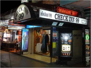 The Beat Goes On at Check Inn 99 ... Bangkok Night of Noir 2014 ...  (2/6)