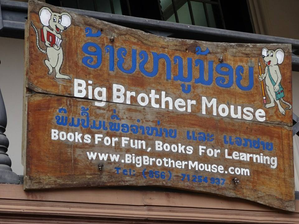 The Frog benefits Big Brother Mouse in Laos ... Reading Matters ... (1/6)
