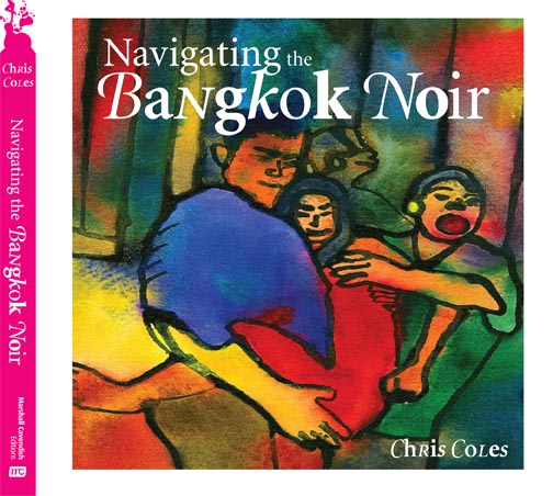 Book_Cover_NAVIGATING_THE_BANGKOK_NOIR
