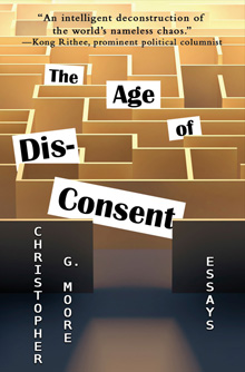 Age-of-Disconsent2