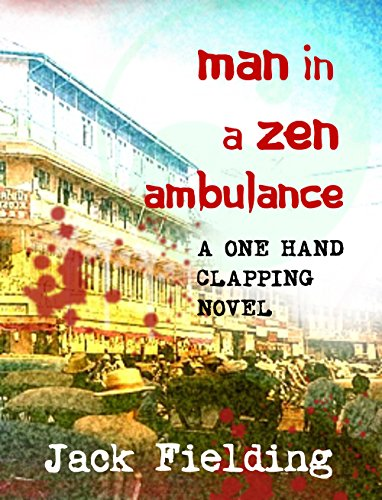 Zen Ambulance
