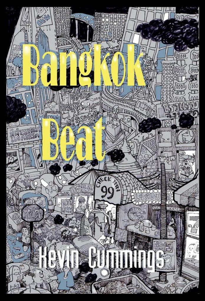 BANGKOK BEAT ebook cover 8june2015 border2500 (1)